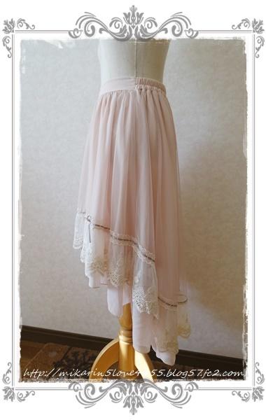 0121フィッシュテールチュールスカート(淡ピンク)横