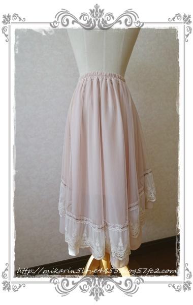 0121フィッシュテールチュールスカート(淡ピンク)後ろ