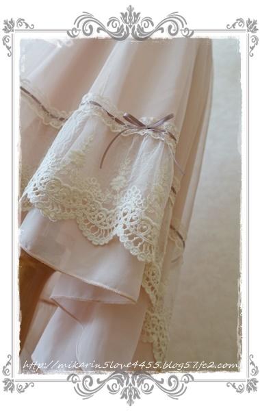 0121フィッシュテールチュールスカート(淡ピンク)裾2