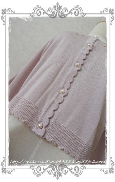 0210透け刺繍使いカーディガン(淡ピンク)裾