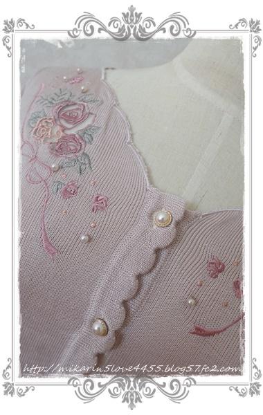0210透け刺繍使いカーディガン(淡ピンク)アップ