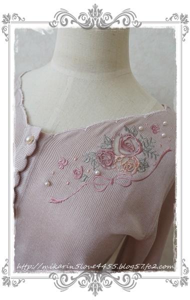 0210透け刺繍使いカーディガン(淡ピンク)アップ2