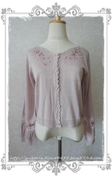 0210透け刺繍使いカーディガン(淡ピンク)