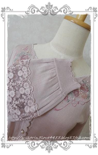 0210透け刺繍使いカーディガン(淡ピンク)袖