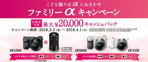20180205c.jpg