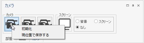Hitogata_a6_04