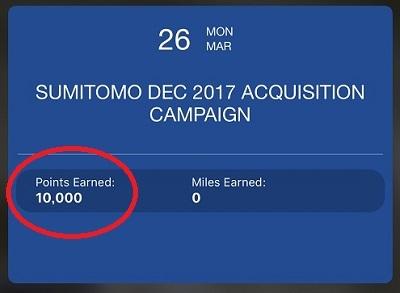 ヒルトンポイント10,000ポイント獲得