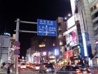 裏Noo_Sta@原宿・20180308・交差点