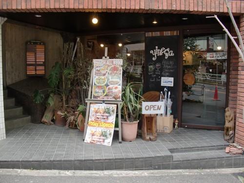yinega@渋谷・20180322・店舗