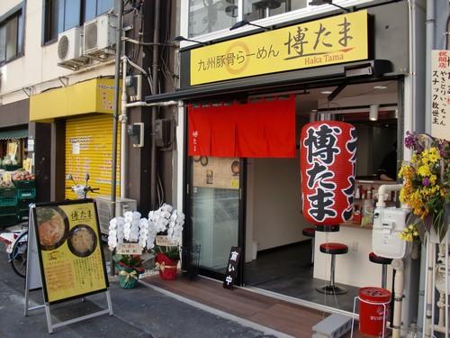 博たま@神田・20180325・店舗