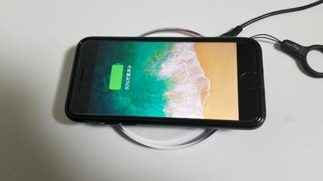 iPhone8を購入したのに、ワイヤレス充電を利用しないなんて、ワイヤレス充電 Qi(チー)は328円で買えますよ。2