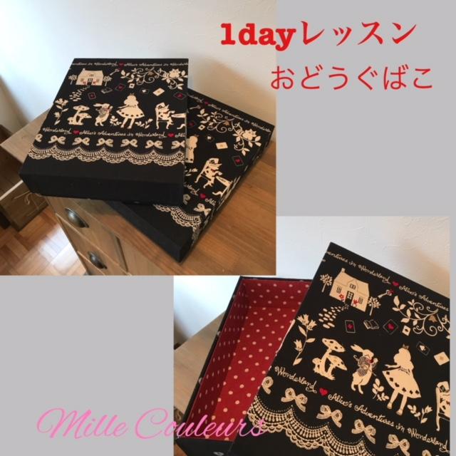 moblog_54143a42.jpg