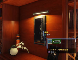 Prey_myoffice_5_2.jpg