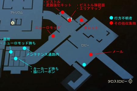 prey_hw1f_lob_1.jpg