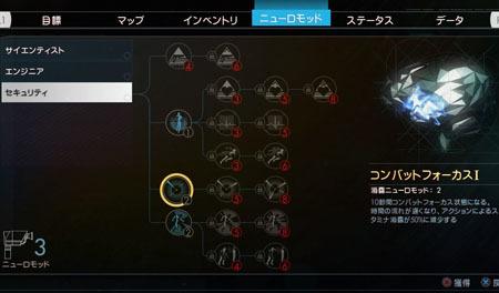 prey_lob1fsec_10.jpg