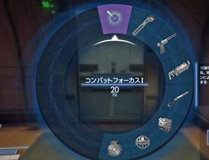 prey_lob1fsec_11_1.jpg