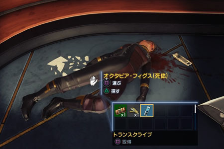 prey_lob2f_lounge_3_3.jpg
