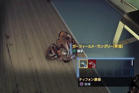 prey_lob2f_trauma_9.jpg