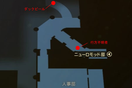 prey_lobexe_1.jpg
