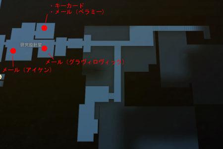prey_simlab2f_3.jpg