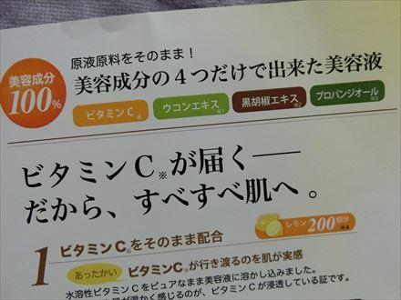 FCIMG0201.jpg