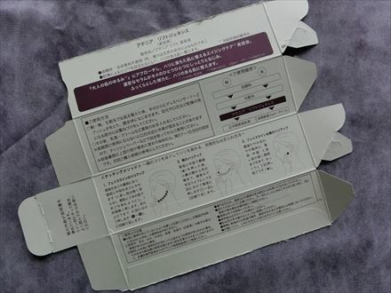 FCIMG9356_R_C.jpg