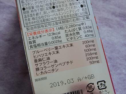 FCIMG9787.jpg