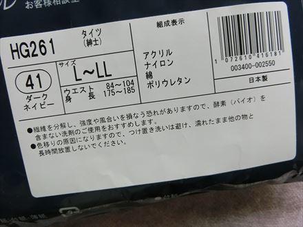 FCIMG9918.jpg