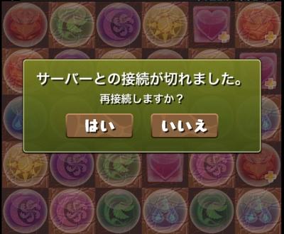 ss02apude160426_201803122228107fc.jpg