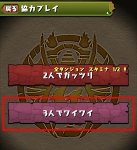 yarikata-274x300.jpg
