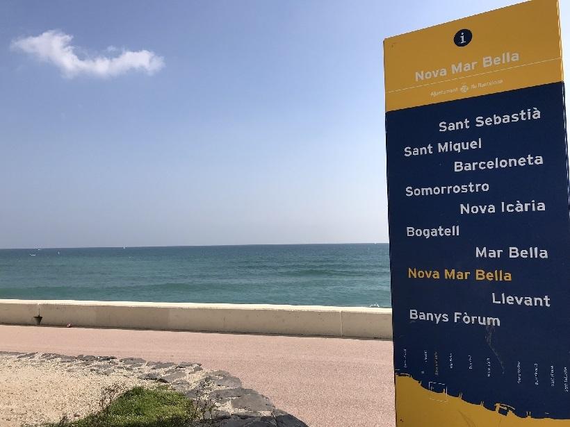 2018 御神事 スペイン ホテル近くの海岸