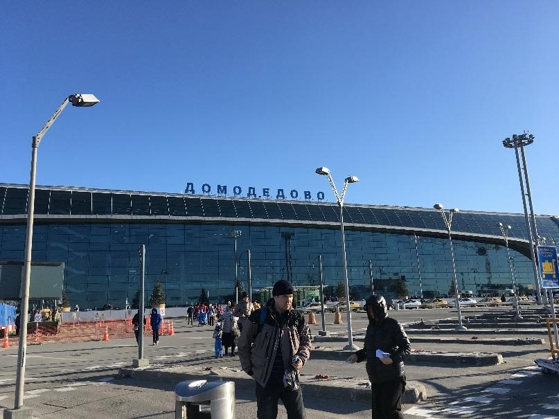 201803 御神事 モスクワ ドモデドボ空港