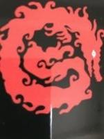 龍神~日本の神託カードより