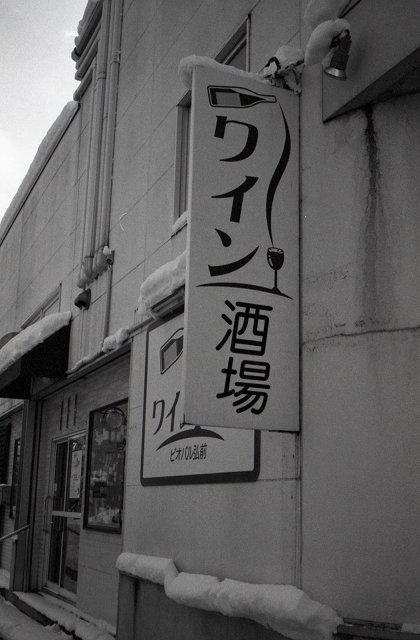 hiro1801hig003.jpg