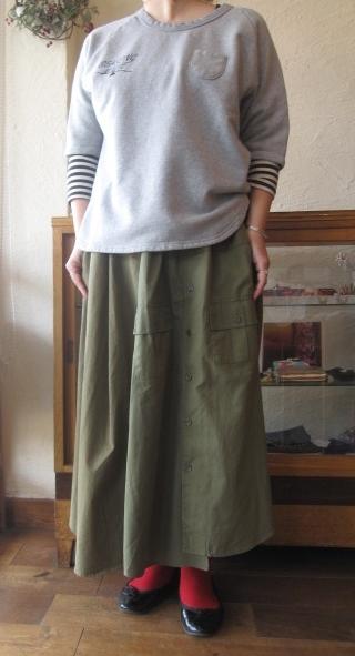 アルテリメイクスカート2