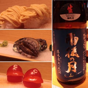 muroka30_3_20.jpg