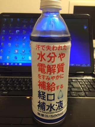 180309経口補水液