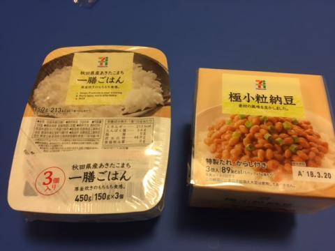 180312白飯と納豆