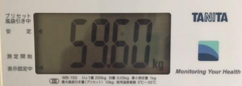 180401ラン後の体重