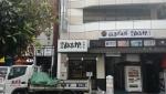 台湾まぜそば「麺屋はるか」らしいです