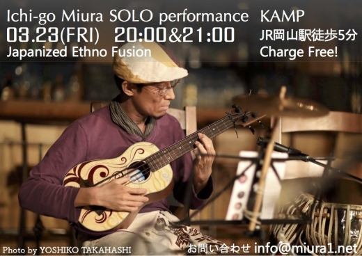 Ichi-go_KAMP.jpg