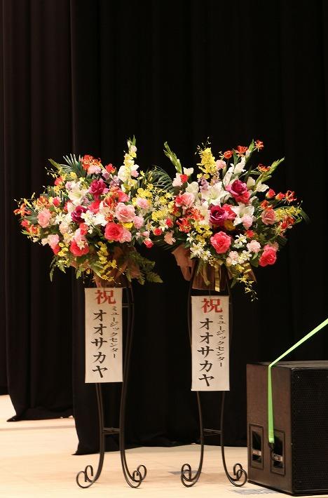 大正琴演奏会H29年度 御祝い花 30 3 4