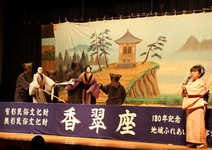香翠座 壺坂情話 歌謡浄瑠璃 30 3 21