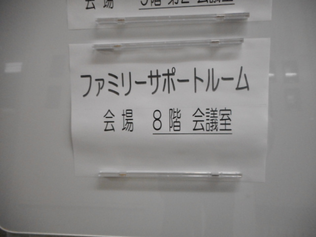 仙台 つむぎの会 6 06
