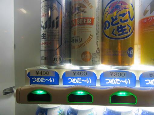 180302-025缶は400円(1)