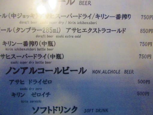 180302-027瓶750円(1)