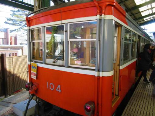 217電車2(1)