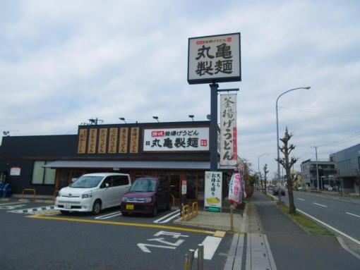 101丸亀製麺(1)