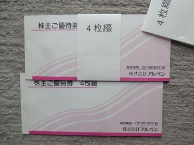 DSC06058.jpg