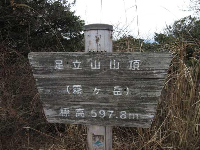 IMG5112JPG足立山